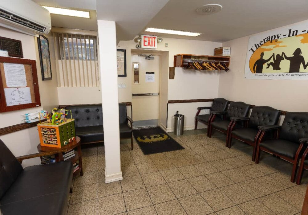 Waiting room - Physical & Occupational Therapy
